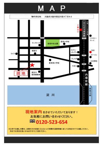 豊里4丁目 地図